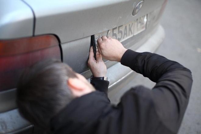 Перерегистрация автомобиля на нового владельца
